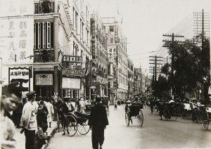 Kanton um 1920