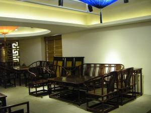 Guhe-Sitzgruppe