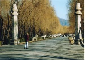 Heiliger Weg.Shisanling