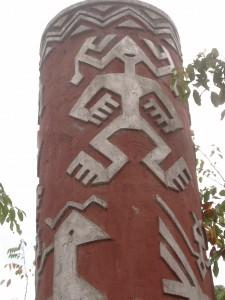 SchriftzeichenHainan