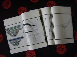 Bilder für ArtikelCGI 009
