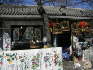 Laden im Fuxue Hutong