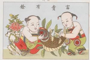 Kinder mit Fisch