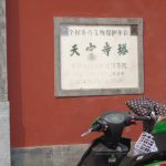 Kulturdenkmal