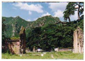 Kangling in 1995
