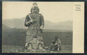 Shisanling General